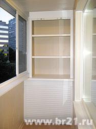 Двухуровневый шкаф на балкон с рольставнями.