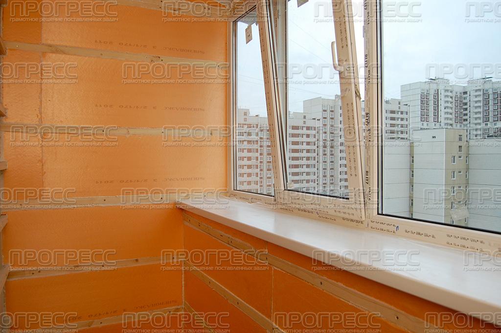 isolation toiture qui fuit prix au m2 renovation ari ge entreprise vaen. Black Bedroom Furniture Sets. Home Design Ideas