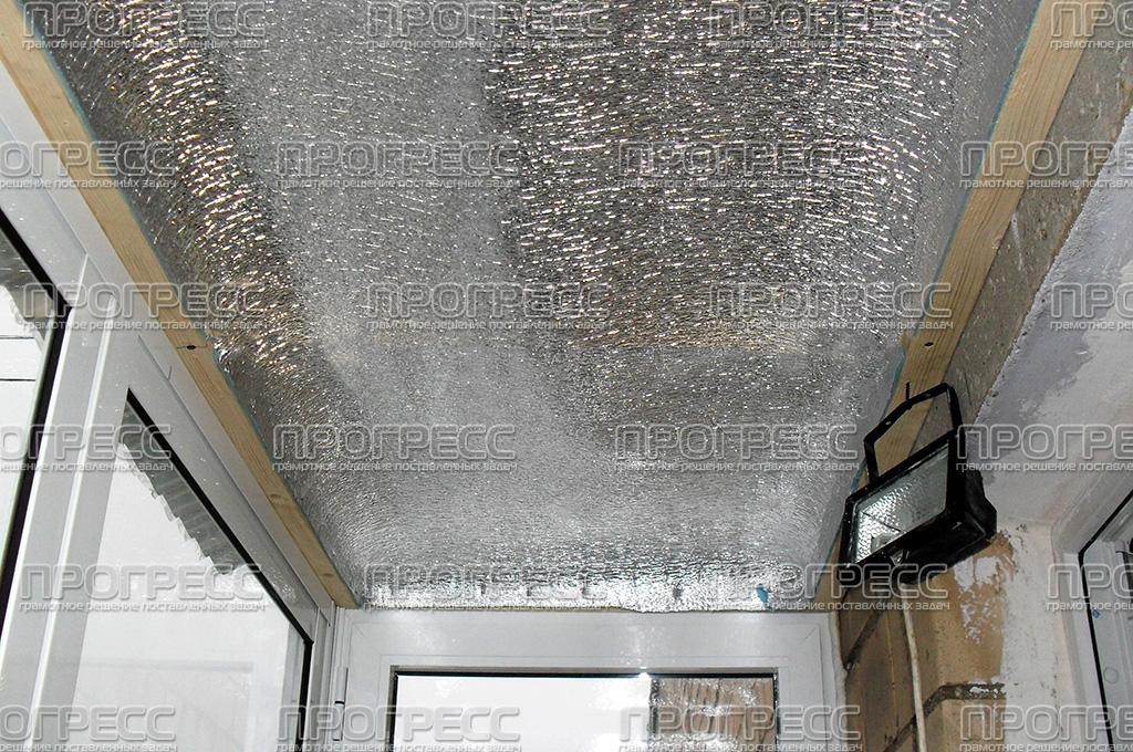 Monter un plafond en placoplatre asnieres sur seine obligation devis travau - Refaire un plafond abime ...